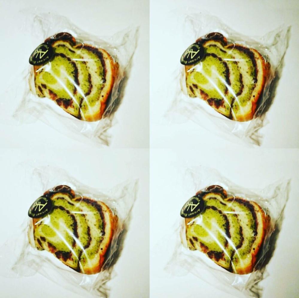 marbré au matcha de la pâtisserie Aki : matcha et pâte d'azuki